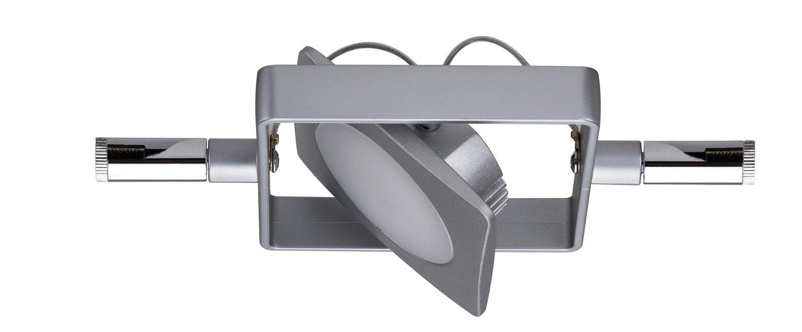 LED Seilsystem MacLED Einzelspot 200lm 4W 2700K 12V Chrom matt