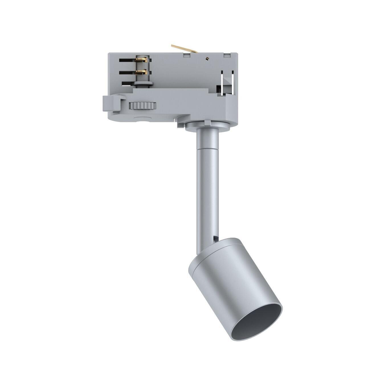 ProRail3 Schienenspot Purell GU10 max. 10W 230V Silber/Chrom